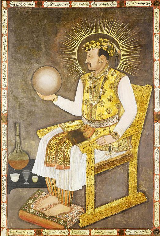 Jahangir - Mughal Ruler