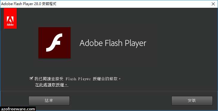 [Image: Adobe_Flash_Player_2017-12-12_181610.png]