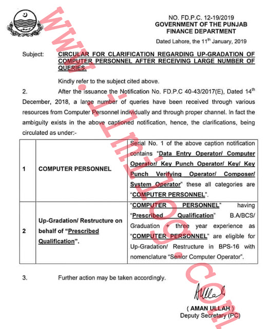 Notification Department Of Finance Punjab