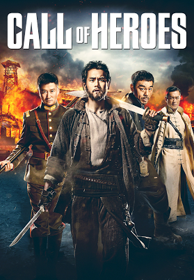 Call of Heroes [2016] [DVDR] [NTSC] [Latino]
