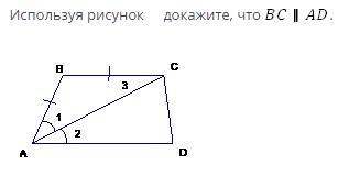 Математика Домашнее задание класс 14 02 17 Примерна контрольная работа Формулы сокращенного умножения