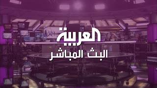 بالفيديو :شاهد مذيعة قناة العربية منتهى الرمحي تدخل فى نوبة ضحك خلال قراءة نشرة الأخبار