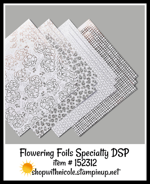 Flowering Foils Specialty Designer Series Paper | item 152312 | Sale-A-Bration second release level 1 item