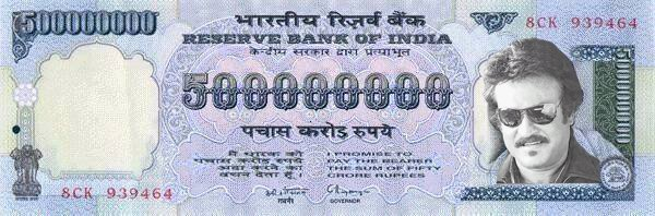 Bhagat Singh Wallpaper 3d Amazing Amp Funny Pictures 50 Crore Rupee Note Its