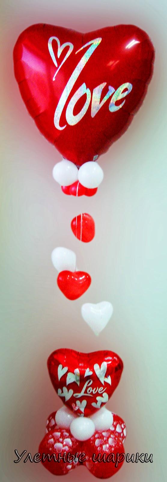 Букет из воздушных шаров с сердцем