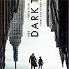 Idris Elba-ийн The Dark Tower киноны урвуу poster