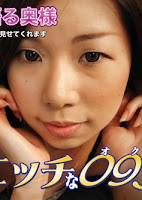 H0930 ki181007 エッチな0930 酒井 恵美 26歳