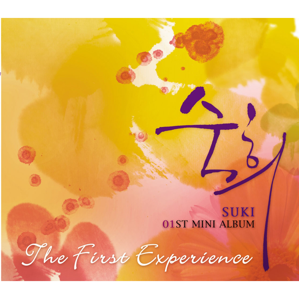 [EP] SuKi – The First Experience