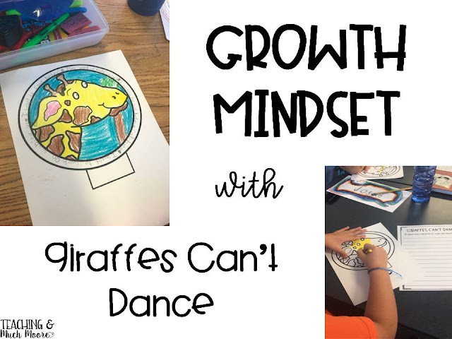 Using picture books like Giraffes Can't Dance to teach on growth mindset