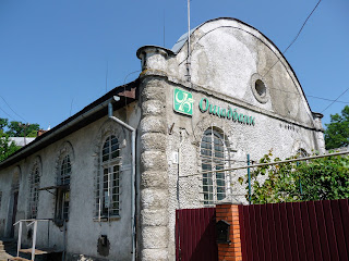Перечин. Колишня синагога 17 ст.