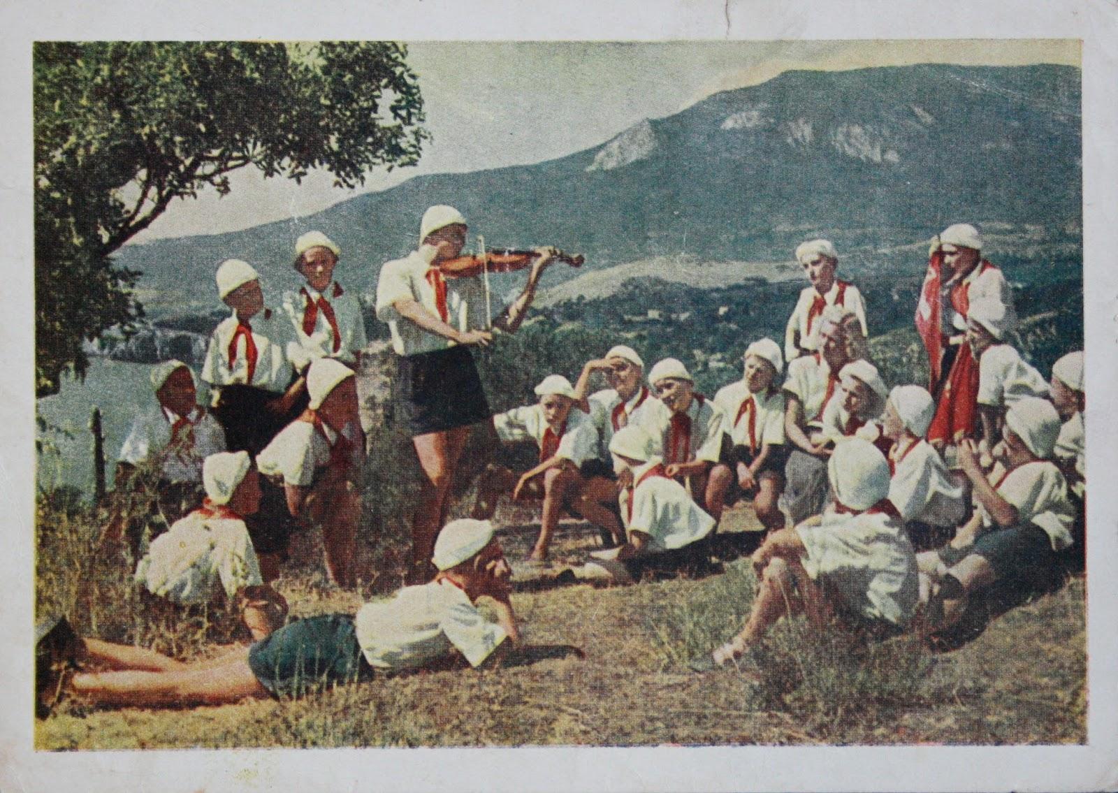 Рассказ в пионерском лагере 3 фотография