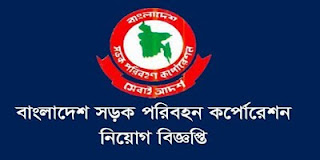 Bangladesh Road Transport Corporation (BRTC) Job Circular 2019 Image