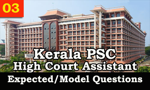 Model Questions High Court Assistant - 03