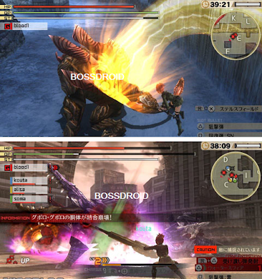 Download Game GOD EATER 2 PPSSPP PSP ISO ANDROID