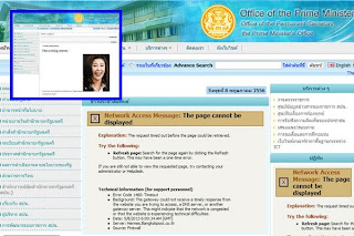 Hacker insulted Thai Prime Minister, official website defaced with abusive comments
