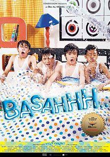 Poster Film Basahhh...