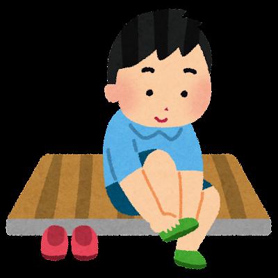 靴を揃えて脱いでいる子供のイラスト