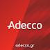 Adecco: Έρευνα για την απασχολησιμότητα και τα ταλέντα στην Ελλάδα