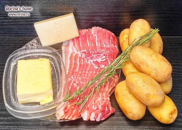 Как запечь картошку с беконом и сыром?