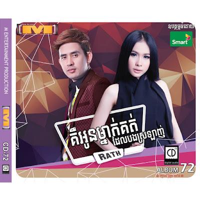 M CD Vol 72