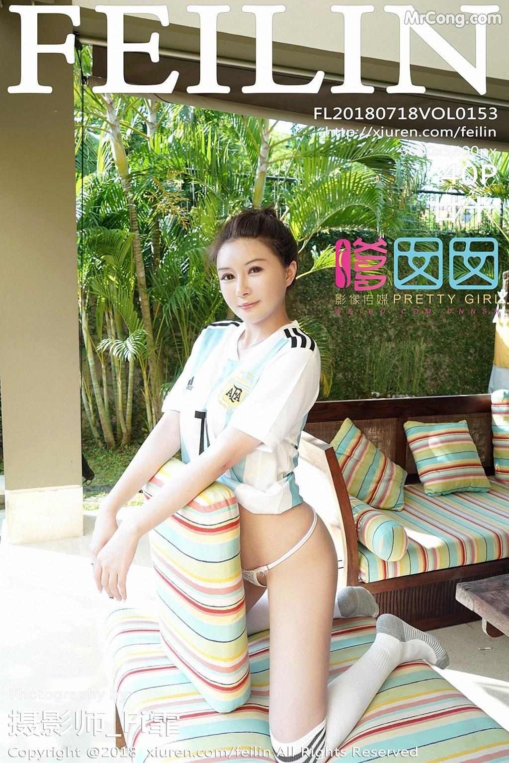 FEILIN Vol.153: Model 廿 十 (40 photos)