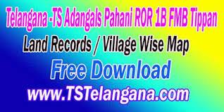 Telangana TS Grama Adangals Pahani-Land Records గ్రామ పహాణి Adangals Records Free Download Mabhoomi.telangana