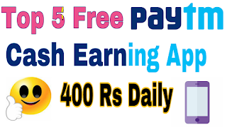 Top-5-Free-Paytm-Cash-