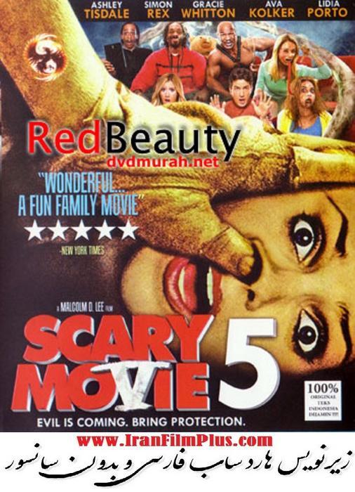 دانلود فیلم ترسناک 5 (2013)