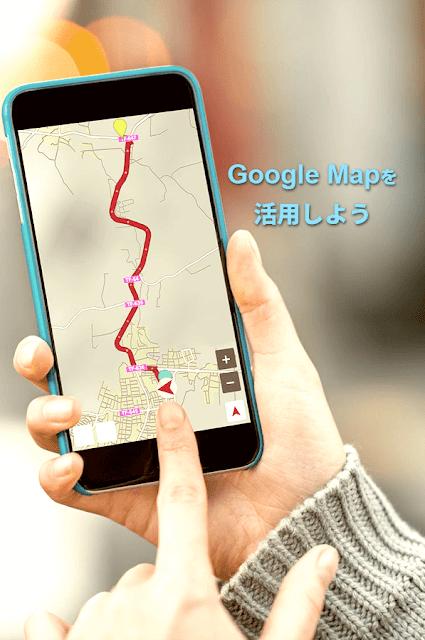 Googleマイマップで自分だけの地図をつくろう