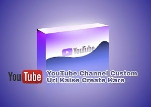 YouTube Channel Custom Url Kaise Create Kare