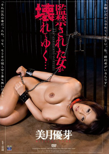 Sayama ai premature ejaculation education dmmcojp - 2 5