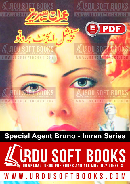 Special Agent Bruno Novel - Imran Series by Mazhar Kaleem MA
