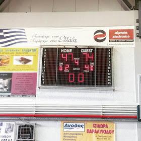 ΑΟΚ Αιγινιακός - ΣΦΚ Πιερικός Αρχέλαος 47-74