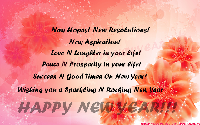 New year status messages quotes wishes  2018