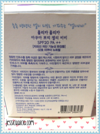 Review : Holika Holika Aqua Petit Jelly BB #02 by Jessica Alicia
