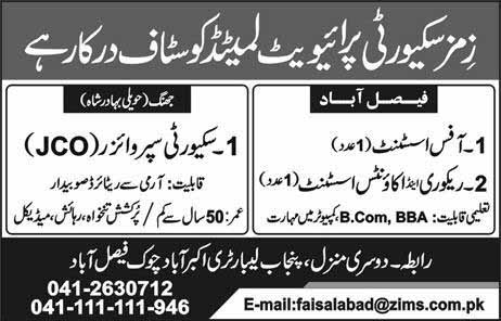 Office Assistant, Security Supervisor required in Zims Security Pvt Limited