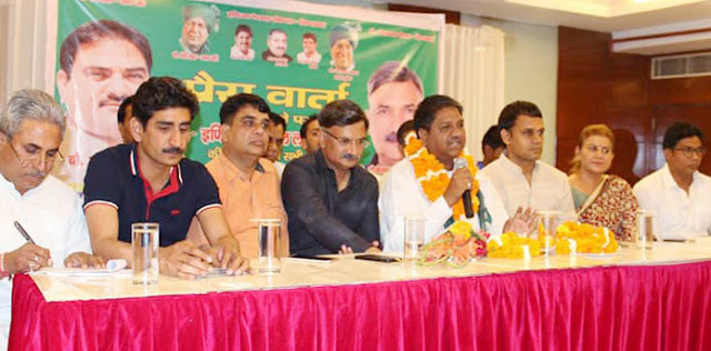 press-conference-of-bjp-leader-umesh-bhati-after-join-inld-faridabad