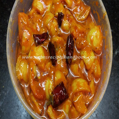 Lemon Pickle Andhra Style how to make