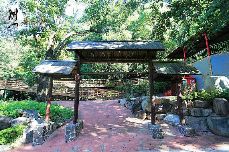 南投主題樂園|南投兒童樂園遊樂設施|泰雅劇場原住民表演~泰雅渡假村
