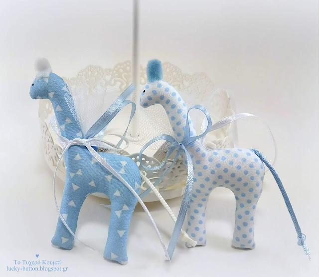 """Καμηλοπάρδαλη """"Giraffe"""" in dots 9,5 x 7 cm"""