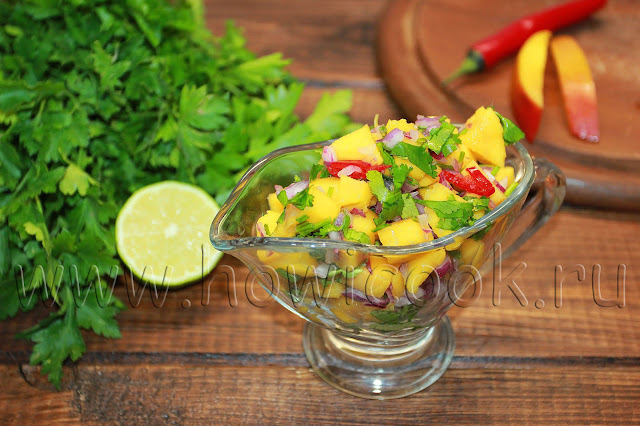 рецепт сальсы с манго