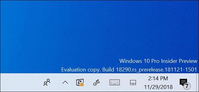 Ikon Windows Update
