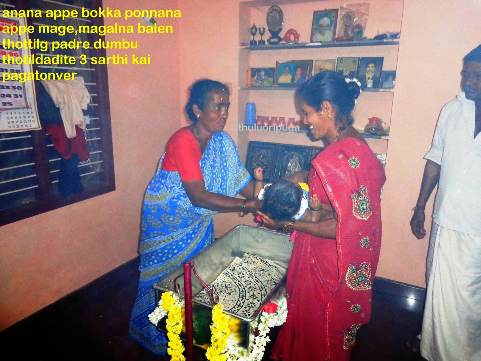 THULU ORIPUGA-kavyasutha : December 2013