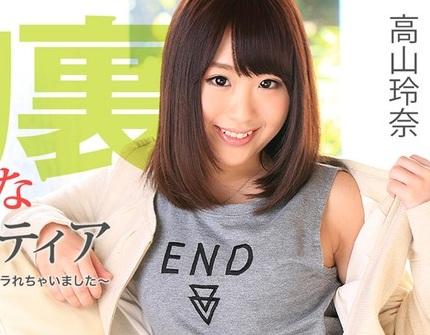 WATCH Naughty Sex Volunteer Reina Takayama 1129
