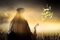 Istri-Istri dan Anak-anak Umar bin Khattab