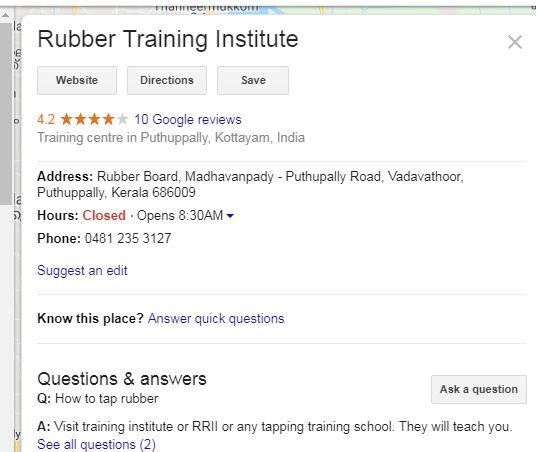 rubber-training-institute