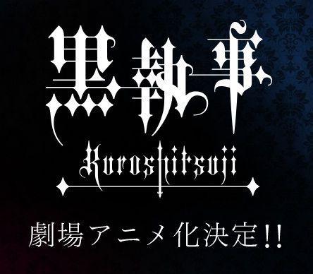 Movie Anime Kuroshitsuji (Black Butler) Diumumkan