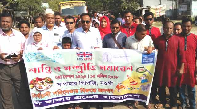 Bangla, anniversary, took, place, in, PPG, initiative