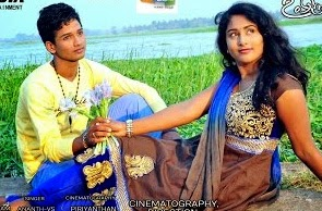Uyirullavarai – Starmediaworld – Eelam Jaffna Song – Tamil