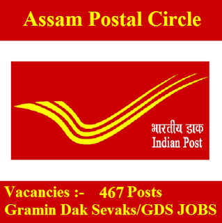 Assam Circle, Assam Postal Circle, Assam, Postal Circle, India Post, Gramin Dak Sevak, 10th, freejobalert, Sarkari Naukri, Latest Jobs, assam postal circle logo